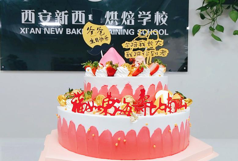 裱花蛋糕制作